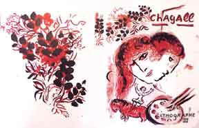 Chagall Lithographe III. Unfolded dust jacket only. Marc Chagall.