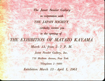 The janet nessler gallery in corporation with the japan society the janet nessler gallery in corporation with the japan society cordially invites you to the opening of the exhibition of matazo kayama stopboris Image collections