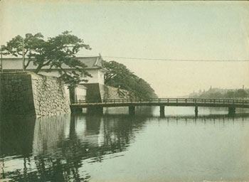 [Imperial Palace, Tokyo].