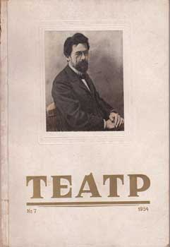Teatr. (Teatp). 1954. 11 issues.