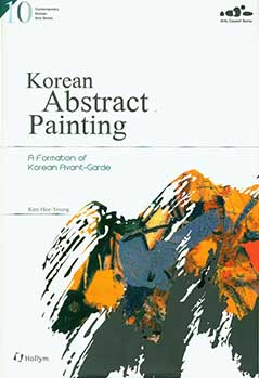 Korean Abstract Painting: A Formation Of Korean Avant-Garde. Kim Hee-Young.