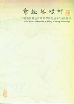 New Interpretations of Ming & Qing Paintings. Richard Vinograd, James Cahill, Yongnian Xue, preface.