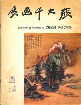 Exhibition of Paintings by Chang Dai-Chien. October 22nd-November 2nd, 1963. Chang Dai-Chien, James Cahill, artist, writer.
