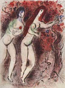 Adam and Eve and the Forbidden Fruit. Marc Chagall.