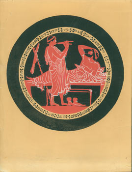 Aulos-Playing Greek Youth Performing for Greek Man Reclining on Couch at Symposium. [Modern Print Reproduction of Hellenic Original]. 20th Century Artist.