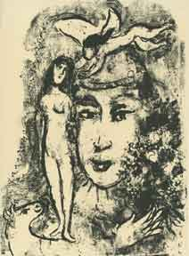 The White Clown. Marc Chagall