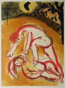 Cain and Abel. Marc Chagall.