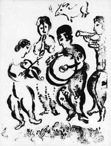 Musicians and Chagall Lithographe, Vol. 2: 1957-1962. (Deluxe edition with special lithograph)....