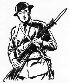Doughboy with Rifle. [World War I American Soldier]. Letterpress Metal Cut Artist