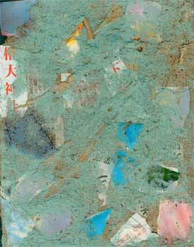Handmade Paper and Collage with Dyed Blue with Scraps of Hanzi Newspaper. Nancy Welch.