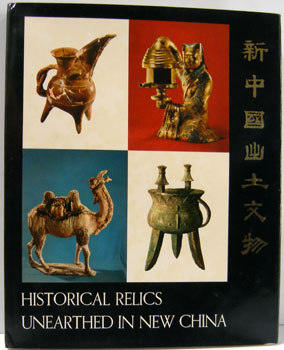Historical Relics Unearthed in New China. Foreign Languages Press, Peking