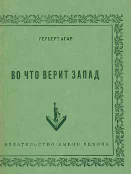 Vo chto verit Zapad = A Declaration of Faith. Herbert Agar