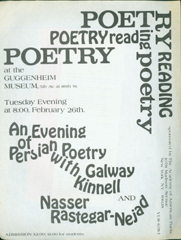 An Evening of Persian Poetry with Galway Kinnell and Nasser Rastegar-Nejad, at the Guggenheim...