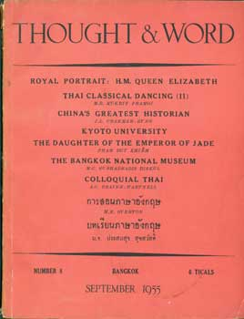 Thought & Word. Number 8, September 1955. Prachandra Press, A. C. Braine-Hartnell Diana Baude,...