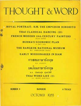 Thought & Word. Number 9, October 1955. Prachandra Press, A. C. Braine-Hartnell Diana Baude, U....