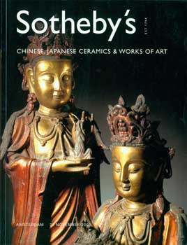 Chinese, Japanese Ceramics and Works of Art. November 21, 2001. Sale AM 0827. Lots # 1 - 502....