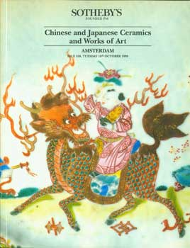 Chinese and Japanese Ceramics and Works of Art. October 16, 1990. Sale 538. Lots # 1 - 502....
