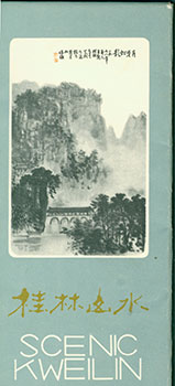 Scenic Kweilin Chinese Paintings. Kweilin Shan Shui. Kweilin City Arts And Crafts Co