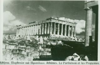 Ten Post Cards, B&W Photographs of Ancient Ruins in Athens