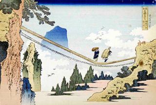 The Suspension Bridge on the Border of Hida and Etchû Provinces (Hietsu no sakai tsuribashi),...