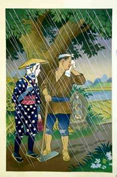 Amayadori- Showers in the Farming Land or Thunder and Showers in the Farming Land. Series on...