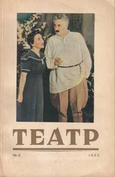 Teatr. (Teatp). 1953. 10 issues