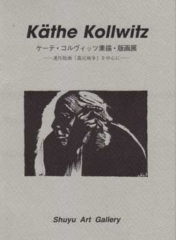 Art Dealers endeavoring to sell each other Graphic Works by Käthe Kollwitz. Shuyu Art Gallery,...