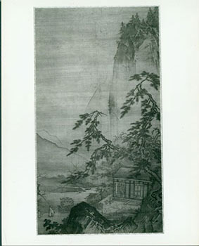 Photograph of Mountainous Landscape. Freer Gallery of Art, Washington DC