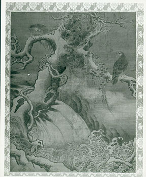 Photograph of A Waterfall, Tree, And Two Eagles. Freer Gallery of Art, Ming Dynasty Painter,...