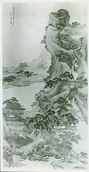 Photograph of Ancient Chinese Painting of Forested Cliffs. Freer Gallery of Art, Yuan Fei,...