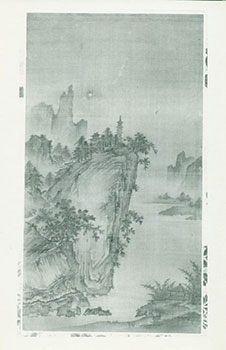 Photograph of Ancient Chinese Painting of Tower on Forested Cliff. Freer Gallery of Art, Chinese...