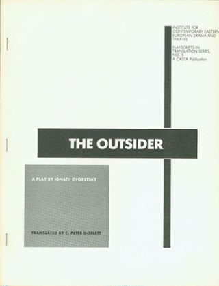 The Outsider. I. Dvoretsky