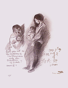 "Woman and Child. ""Are you not as the children of the Ethiopians unto me, O children of Israel."" Raphael Soyer."