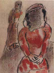 Tamar. Daughter-in-law of Judah. Marc Chagall