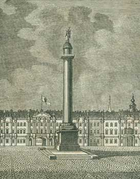 Alexandersaule in St. Petersburg (Alexander Column Palace Square St. Petersburg). 19th Century...