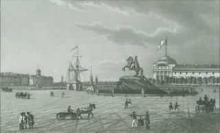 Monument Peter's I in Petersburg. 19th Century British Engraver