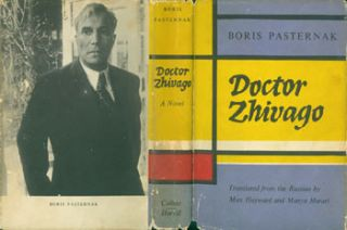 Doctor Zhivago. Translated from the Russian by Max Hayward and Manya Harari. Dust Jacket for Original First Edition. Boris Pasternak, Max Hayward, Manya Harari, John Woodcock, transl., jacket design.