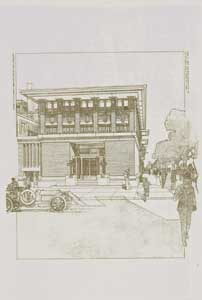 View of the bank and office building for the City National Bank, 1909. Pl. IL. Frank Lloyd Wright