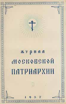 Zhurnal moskovskoj patriarhii, vol. 9, Sentjabr' 1957 goda = A Journal of Moscow Patriarchate,...